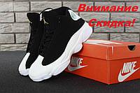 Кроссовки мужские  Nike Air Jordan 13 в стиле Найк Аир Джордан черно белые баскетбольные