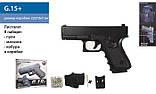 Страйкбольный пистолет Глок 17 (Glock 17) Galaxy G15+ с кобурой, фото 4