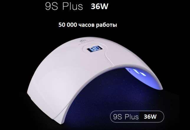 Лампа UV LED SUN 9s PLUS для маникюра и педикюра, 36W