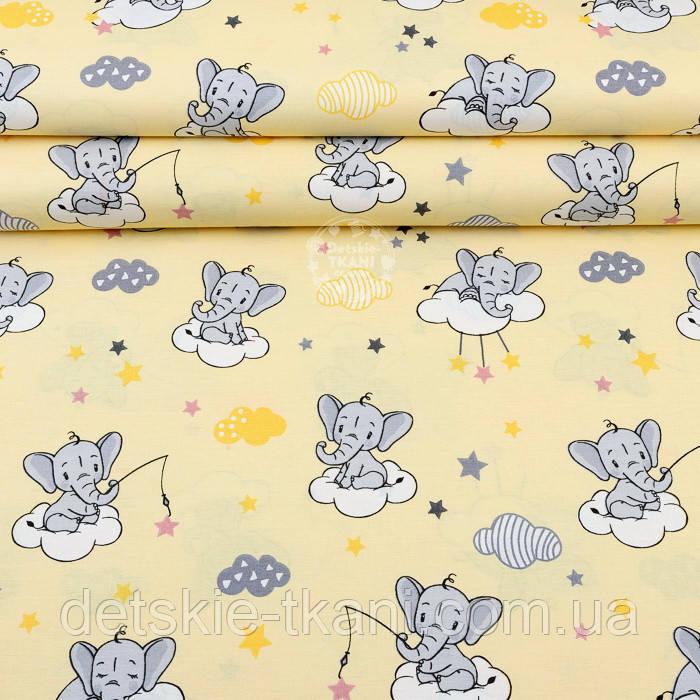 """Ткань шириной 240 см """"Слоник на облачке с удочкой"""" жёлто-серый на жёлтом №2010"""