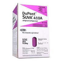 Фреон R-410a DuPont