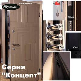 """Вхідні двері """"Портала"""" серії """"Концепт"""""""