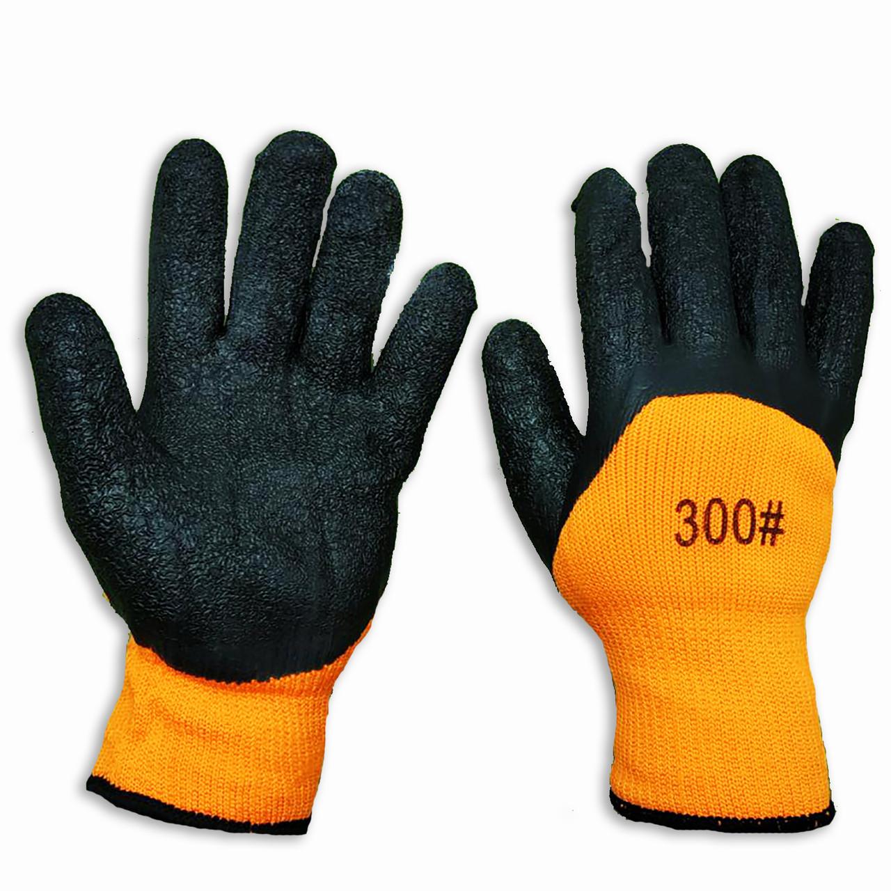 Перчатки защитные, вспененный латекс, утеплённые, зимние, № 8, уп. — 12 пар