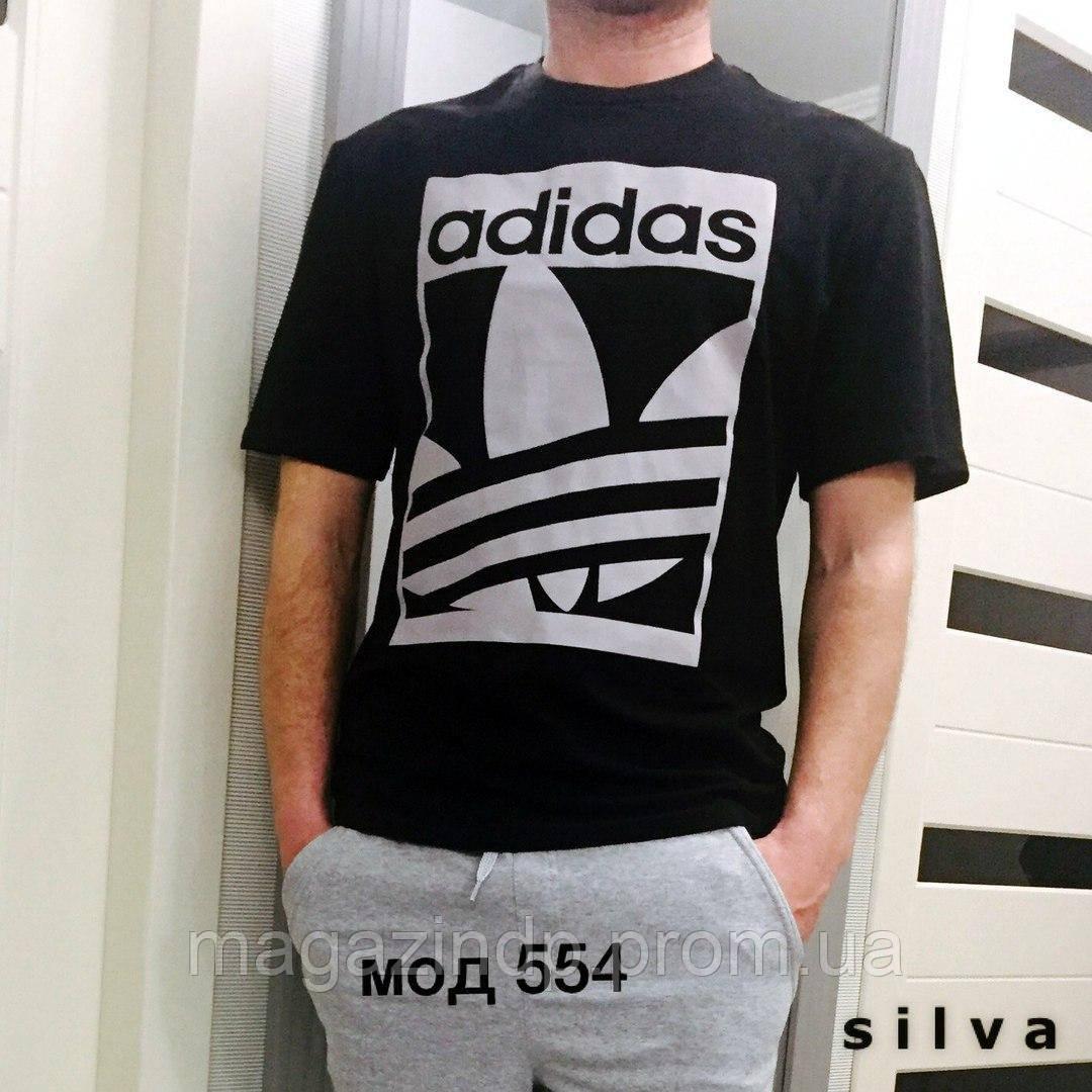 Мужские футболки adidas 554 Ник Код:525226976