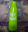 Пляшка для води Hello master 360мл. 806, фото 2