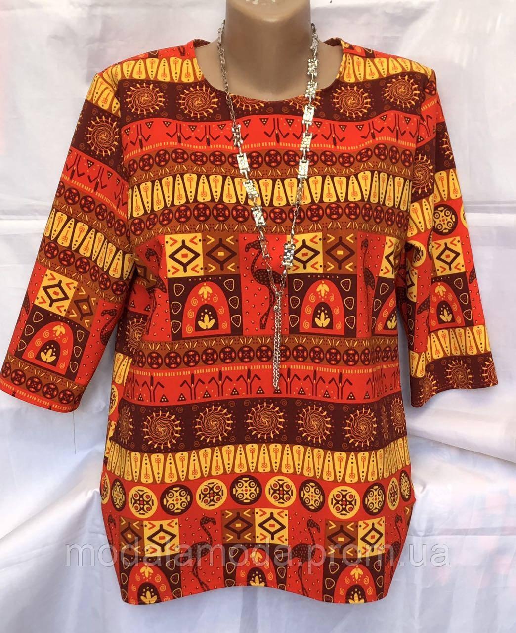 Блуза женская летняя с яркой расцветкой большого размера