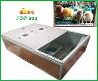 "Инкубатор + Брудер ""Курочка ряба"" на 130 яиц  (цифровой терморегулятор) автоматический переворот, фото 1"