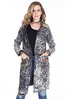 Кардиган женский с декоративной отделкой винтажный L Cipo&Baxx