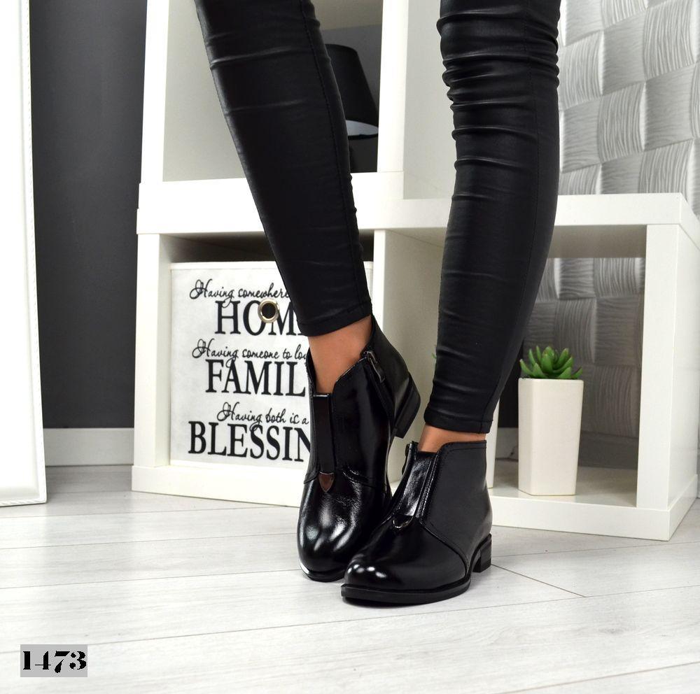 Демисезонные лакированные черные ботинки на низком ходу