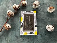 Шоколадный подарок Парикмахеру