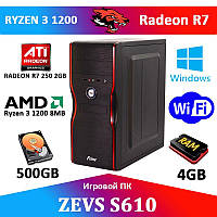 Перспективный Игровой  ПК ZEVS PC S610 Ryzen 3 1200 + R7 250 2GB +Клавиатура +Мышка!