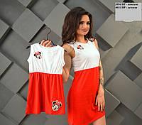 Парная одежда детям и взрослым Женское платье 3056 НР Код:536136409