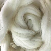 Шерсть меринос 21 микрон, белая, гребенная лента для валяния