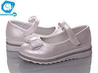 Туфельки для девочек  на платформе 1706-белый, 31-36