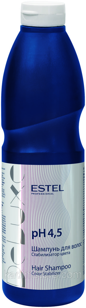 Шампунь стабилизации цвета Estel Professional De Luxe Hair Shampoo Color Stabilizer рН 4,5, 1000 мл