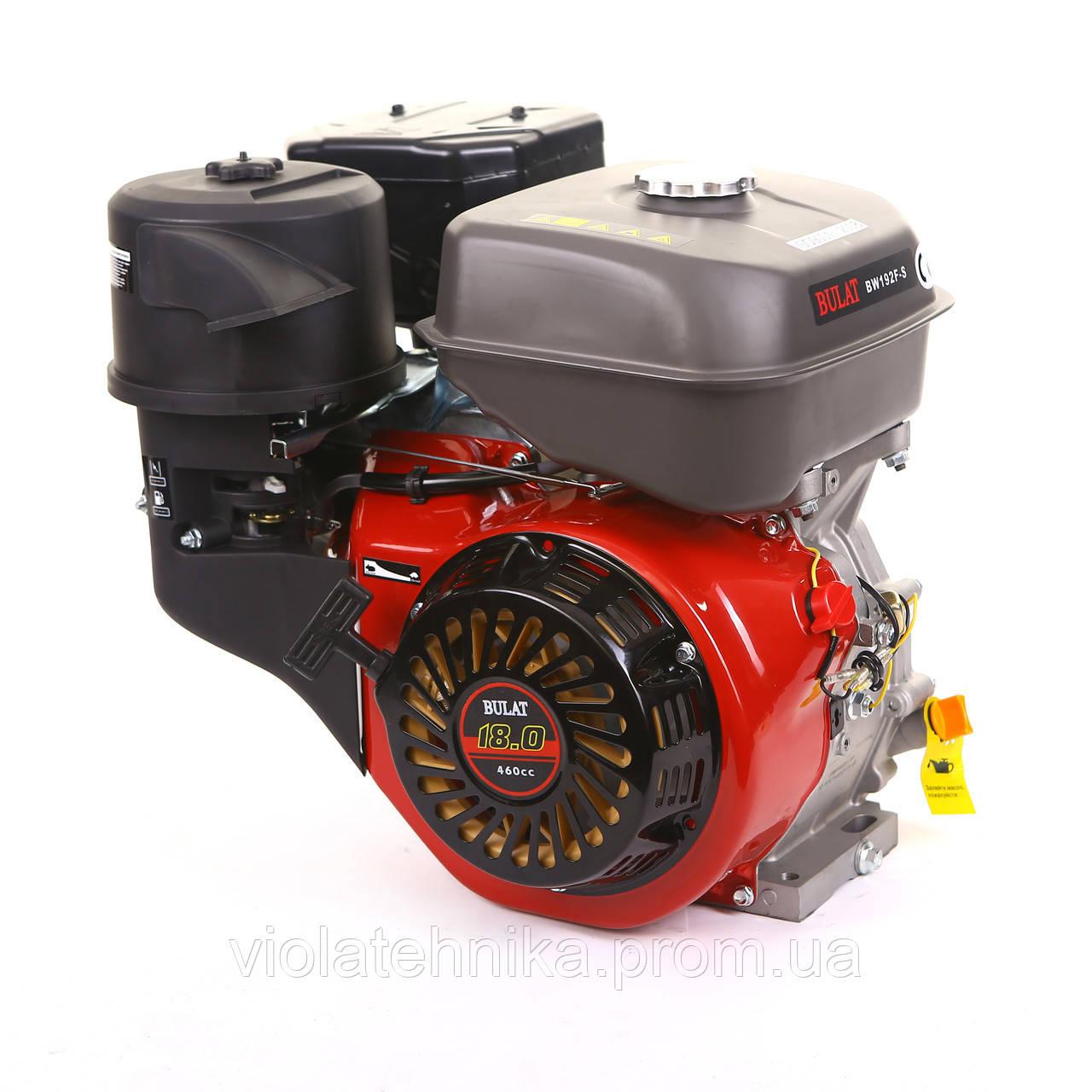 Двигатель бензиновый BULAT BW192F-S шпонка, 18 л.с., ручн. стартер