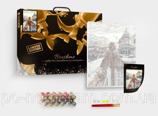Картины Brushme Premium что в наборе