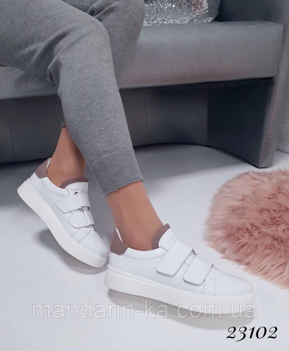 Женские кроссовки белые липучка натуральная кожа