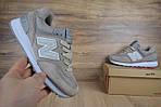 Женские кроссовки New Balance 574 серо-коричневые + серебристая N, фото 6