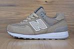Женские кроссовки New Balance 574 серо-коричневые + серебристая N, фото 8