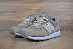 Женские кроссовки New Balance 574 серо-коричневые + серебристая N, фото 10