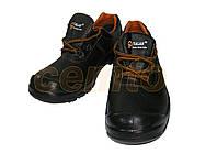 Туфли рабочие Оскар ТАЛАН на ПУП подошве, взуття спеціалье (напівчеревики робочі)., фото 1