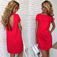 """Платье с открытой спиной """"Эмбер""""  Красный 42, 44 р-ры"""