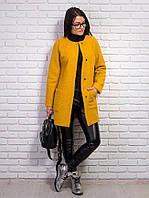 Весеннее пальто женское. Пальто кардиган