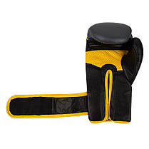 Перчатки для бокса PowerSystem PS 5005 Challenger Black/Yellow, фото 3