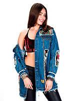Куртка джинсовая женская с декоративной отделкой S Cipo&Baxx