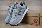 Женские кроссовки New Balance 574  серые, фото 10