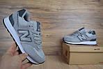Женские кроссовки New Balance 574  серые, фото 8