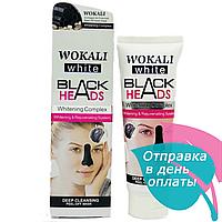 Маска от черных точек Wokali Black Heads
