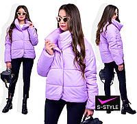 Демисезонная куртка Мариан 42-60 р сиреневый