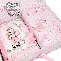 Шкатулка Мамины сокровища и фотоальбом для девочки Принцесса 31 на 23 см ручной работы 2 в 1