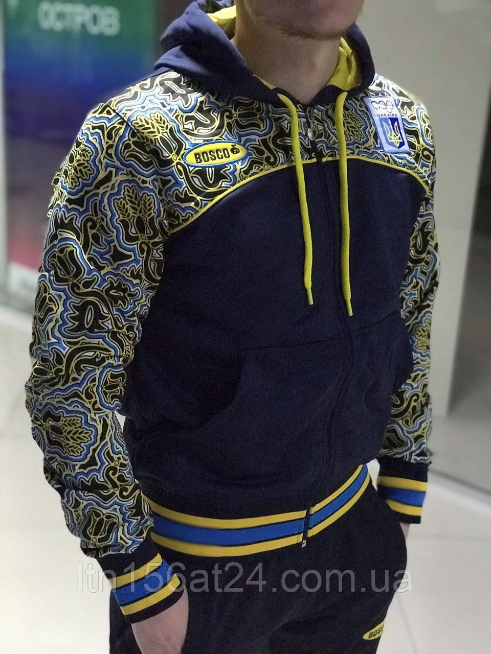 Спортивный костюм Bosco sport Ukraine. Боско спорт Украина