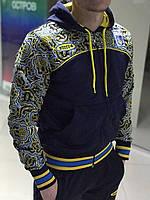 Спортивный костюм Bosco sport Ukraine. Боско спорт Украина, фото 1