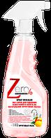 Эко сперей для удаления известкового налета на фруктовом уксусе ZERO