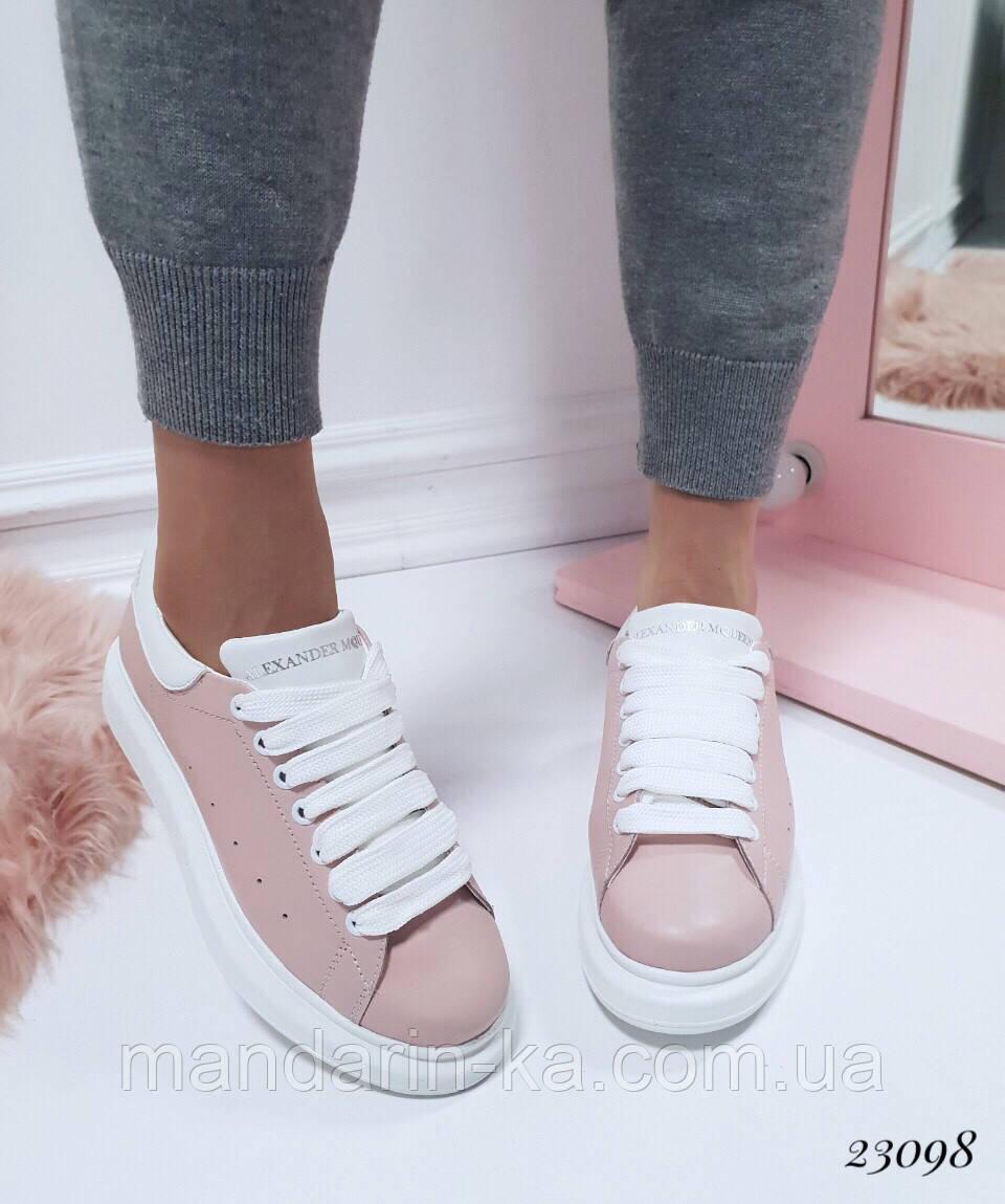 Женские кроссовки  пудра натуральная кожа