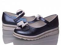 Туфельки для девочек  на платформе 1706-синий, 31-36
