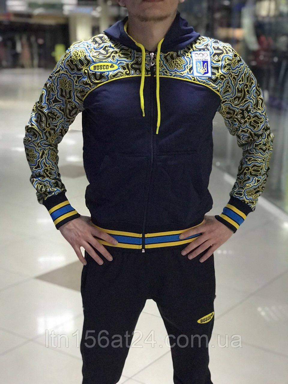 4cdeef34 Олимпийский спортивный костюм Bosco Sport Украина: продажа, цена в ...