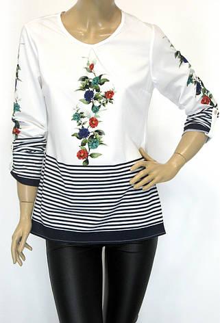 Нарядна шифонова блузка, фото 2
