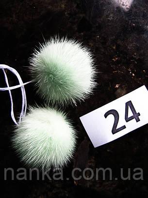 Меховой помпон Норка, Св. Салат, 4,5 см, пара 24, фото 2
