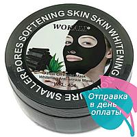 Маска для лица Wokali Peel Off Facial Mask