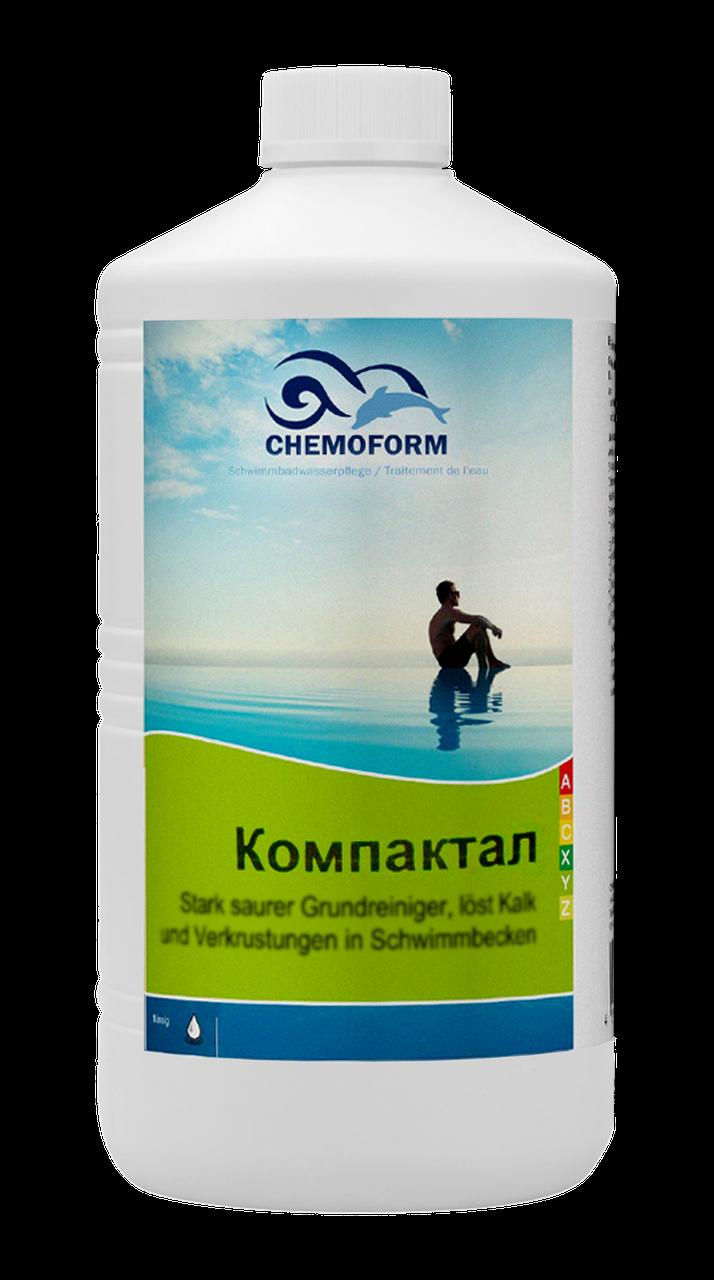 Засіб для чищення Пластикових поверхонь Басейну Compactal Chemoform, 1 л