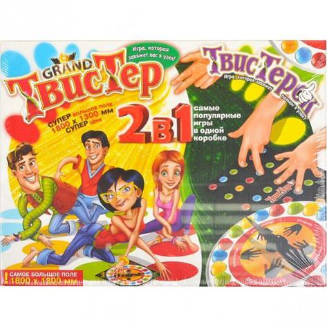 Игра напольная «Гранд Твистер 2 в1 плюс, фото 2