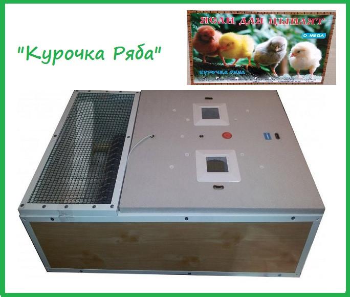 """Инкубатор + Брудер """"Курочка ряба"""" на 130 яиц  (цифровой терморегулятор) механический переворот"""