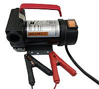 Насос для перекачки дизельного топлива 12 Вольт, 40 л/мин - DC 12-40