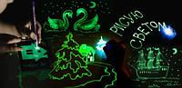 """Творческий набор для рисования в темноте """"Рисуй светом"""" А4"""