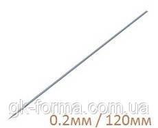 Игла для аэрографа 0,2 мм 120 мм